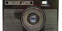 Фотоаппарат Вилия-Авто обзор и инструкция