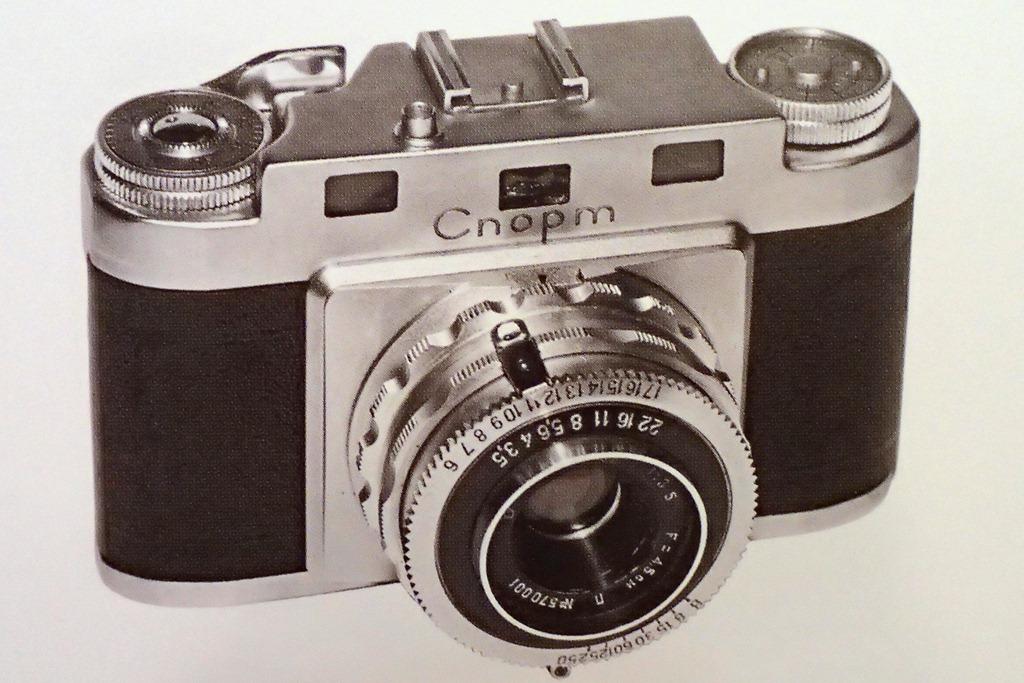 великолепное нежное советский зеркальный фотоаппарат спорт развивают
