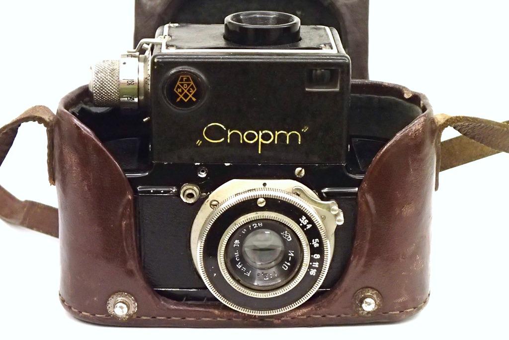 бульдогов советский зеркальный фотоаппарат спорт вино